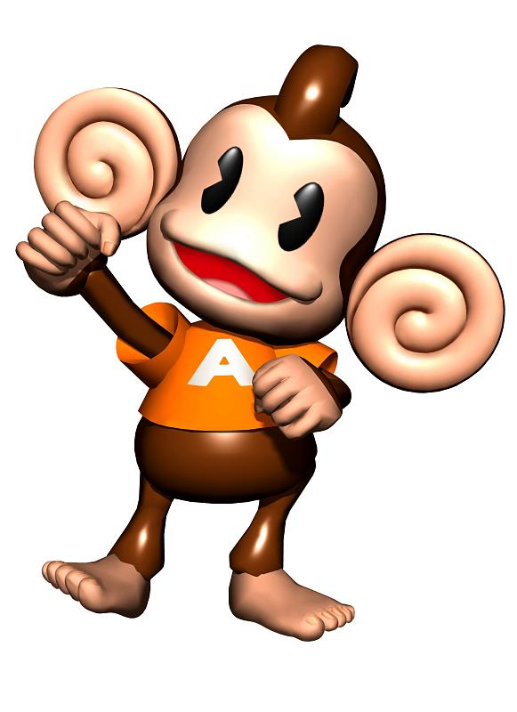 Super Monkey Ball Jr. - GBA Artwork