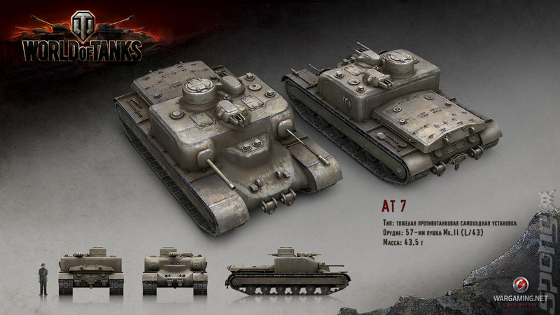 Как в танках сделать вид