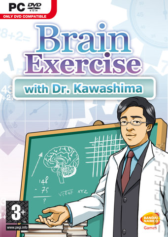 Brain Exercise With Dr Kawashima - PC Cover & Box Art