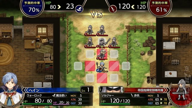 Langrisser I & II - Switch Screen