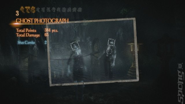 Project Zero: Maiden of Black Water - Wii U Screen