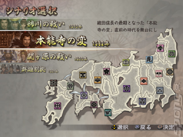 Adivina el videojuego por la imagen - Página 16 _-Samurai-Warriors-2-Empires-PS2-_