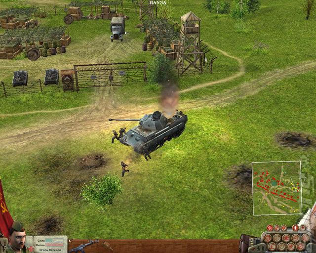 Silent Heroes: Elite Troops of World War II - PC Screen